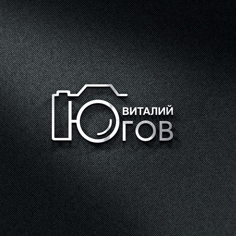дворянского рода логотип фотографа на фотографии гсм для бесперебойной